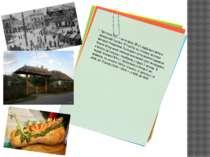 Протягом XIX — на початку XX ст. відбулися зміни в ярмарковій торгівлі. В Укр...