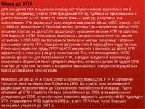 Для знищення УПА більшовики спершу застосували масові фронтальні бої й сутичк...