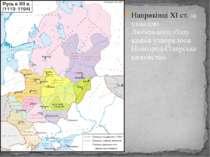 Наприкінці XI ст. за ухвалою Любецького з'їзду князів утворилося Новгород-Сів...