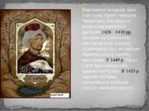 Виразником інтересів знаті став Гаджі Гірей - нащадок Чингісхана. Він домігся...