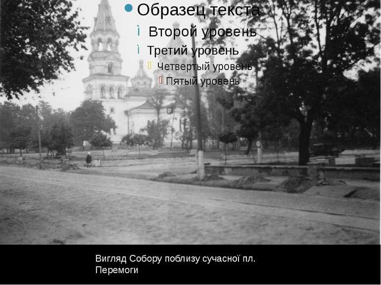Перехрестя Великої Бердичівської і Михайлівської вулиць