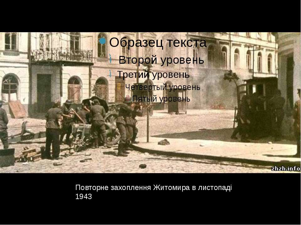 Маликов Степан Федорович Сабуров Олександр Миколайович