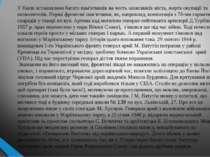 У Києві встановлено багато пам'ятників на честь захисників міста, жертв окупа...