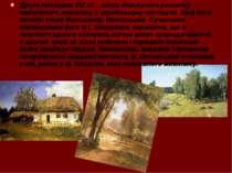 Друга половина XIX ст. - епоха блискучого розвитку пейзажного живопису в укра...