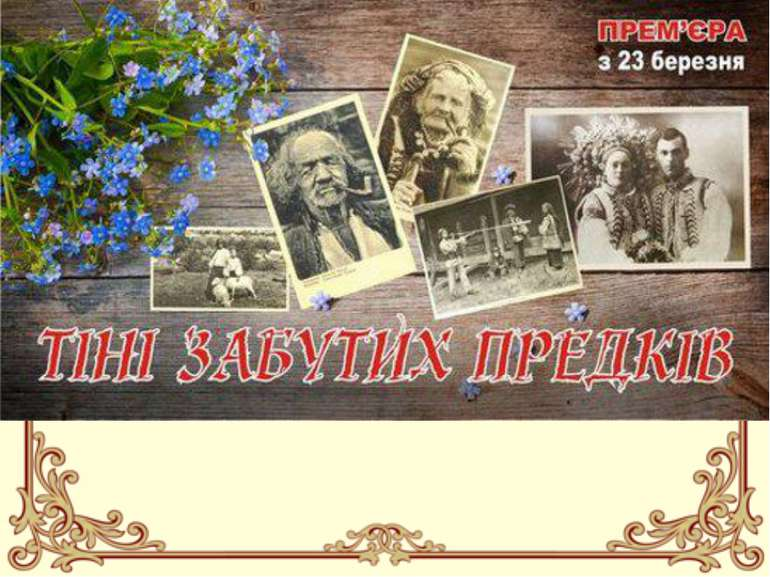 Навіть в умовах ідеологічного тиску традиційно значними були досягнення украї...