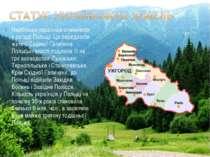 Найбільше українців опинилося у складі Польщі. Це передовсім жителі Східної Г...