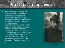 Література та мистецтво Уборотьбі проти нацистів перебувала й література. У...