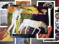 Творча діяльність А. Горська створила ряд монументально-художніх робіт. Її тв...
