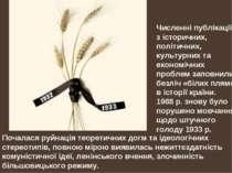 Численні публікації з історичних, політичних, культурних та економічних пробл...