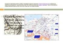 В результаті цієї битви російські війська оволоділи Східною Галичиною,Північ...