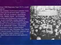 Ще 14 листопада 1989 Верховна Рада СРСР у своїй декларації заявляє: «Варварсь...