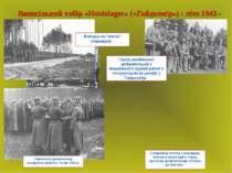 Вишкільний табір «Heidelager» («Гайделяґр») : літо 1943 - зима 1943/44 Губерн...