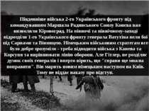 Південніше війська 2-го Українського фронту під командуванням Маршала Радянсь...
