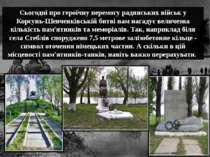 Сьогодні про героїчну перемогу радянських військ у Корсунь-Шевченківській бит...