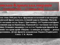 На початок січня 1944 року було сформовано остаточний план операції: 1-й Укра...