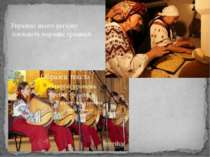 Українці цього регіону плекають народні традиції