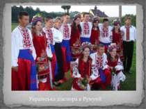 Українська діаспора в Румунії