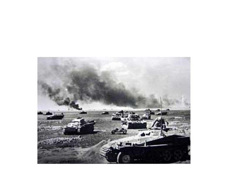 Німці перекинули в район прориву чотири нові дивізії і направили удар по флан...