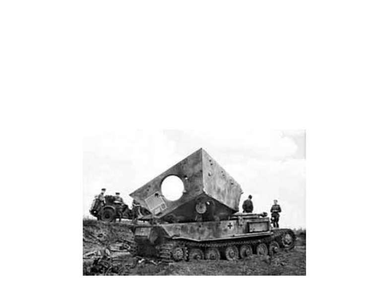 Розширивши прорив оборони ворога по фронту до 70 кілометрів і вглибину до 100...