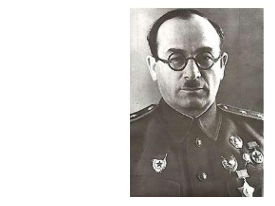 Ранком 15 жовтня ударні з'єднання Степового фронту перейшли в наступ. Головні...