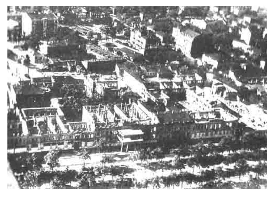 Проспект К.Маркса. Руїни будинків і крамниць. 1943 р.