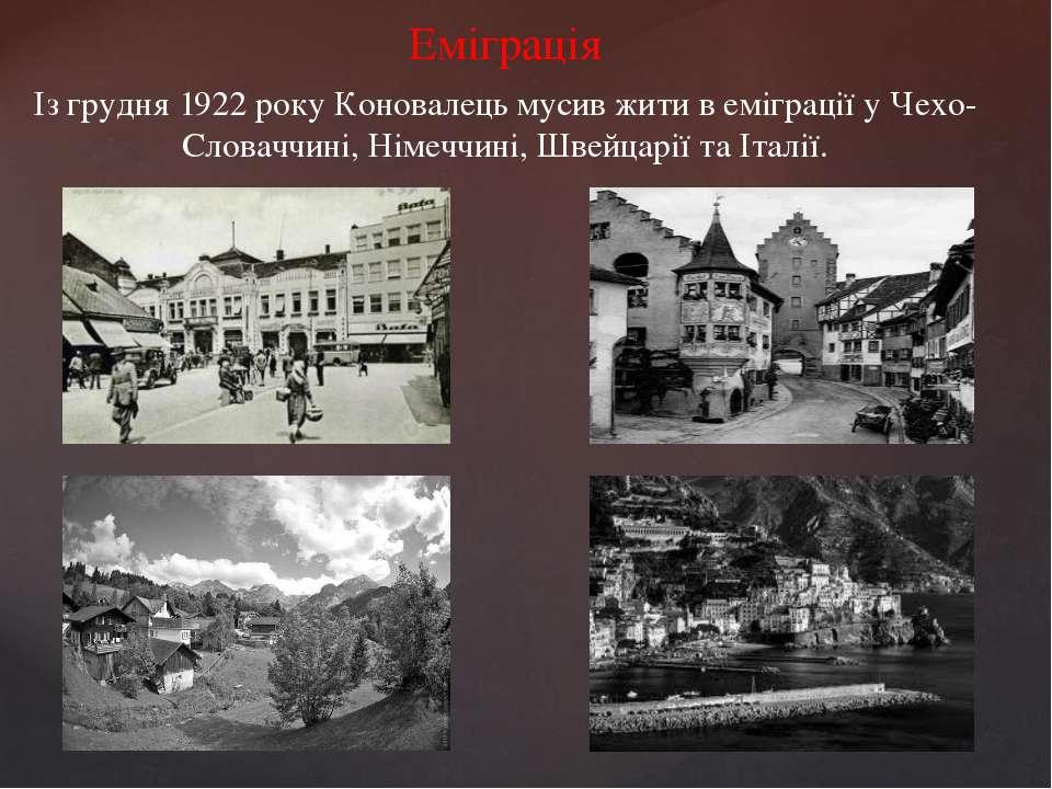 Еміграція Із грудня 1922 року Коновалець мусив жити в еміграції у Чехо-Словач...