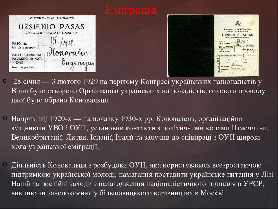 Еміграція 28 січня — 3 лютого 1929 на першому Конгресі українських націоналіс...