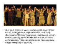 Значною подією в мистецькому житті республіки стало проведення в березні-трав...