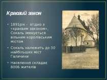 Краєвий закон 1891рік - згідно з «краєвим законом», Сокаль іменується вільним...