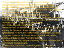 Члени антирадянських партій, що були білими, жандармами, чиновниками, карател...