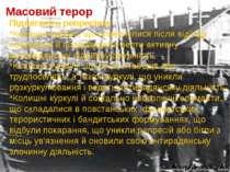 Масовий терор Підлягають репресіям: Колишні куркулі, що повернулися після від...