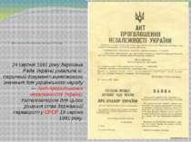 Проголошення Незалежності:24 серпня 1991 року 24 серпня 1991 року Верховна Р...