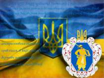 30 грудня 1922 року Українська Радянська Соціалістична Республіка уклала разо...