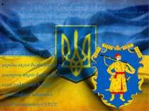 Протягом 1923—1933 років уряд СРСР та комуністична партія проводили в Україні...