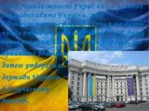 День Незале жності Украї ни — головне державне свято України, яке відзначаєть...