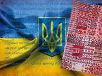 1. Вважати день 24 серпня Днем незалежності України і щорічно відзначати його...