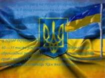 Перші археоантропи на території сучасної України з'явилися в епоху раннього п...