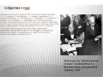 Слідство і суд: Дізнання велося групою слідчих ПП ОГПУ по Північно-Кавказьком...
