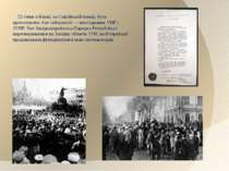22 січня в Києві, на Софійській площі, було проголошено Акт соборності — возз...