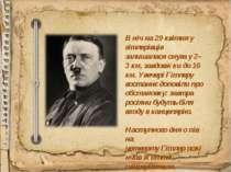 В ніч на 29 квітня у гітлерівців залишалася смуга у 2–3 км, завдовжки до 16 к...