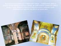 Фрески у баштах КиївськогоСофійського собору— найцікавіше джерело відомосте...