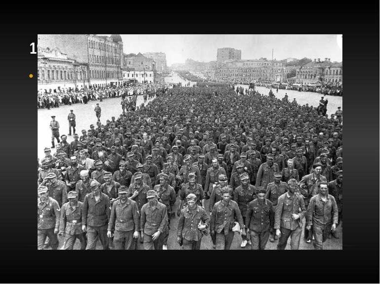 1943 рік і повне зняття блокади Повністю блокада була знята 27 січня 1944 року.
