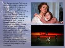 Тоді батько пояснив Полліанна , що потрібно радіти , раз милиці їм не потрібн...