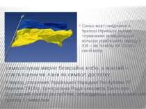 У період створення Української Народної Республіки 22 березня 1918 р. Централ...