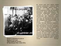 Відкриття меморіальної дошки на будинку № 121 по вул. Червоноармійській, де ж...