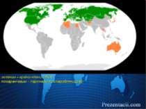 зеленим – країни-члени ОБСЄ помаранчевим – партнери по співробітництву