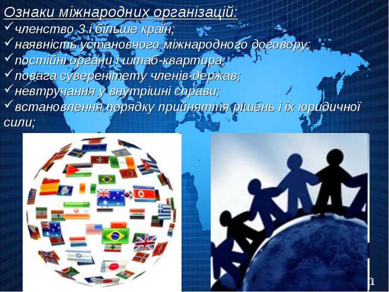 Ознаки міжнародних організацій: членство 3 і більше країн; наявність установч...