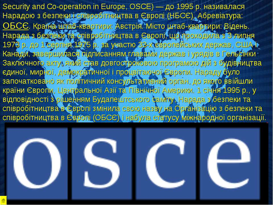 Security and Co-operation in Europe, OSCE) — до 1995 р. називалася Нарадою з ...