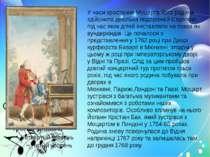 У часи зростання Моцарта його родина здійснила декілька подорожей Європою, пі...