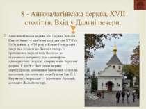 Національний музей українського народного декоративного мистецтва — один з на...